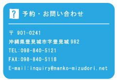 漫湖自然学校2014web_27