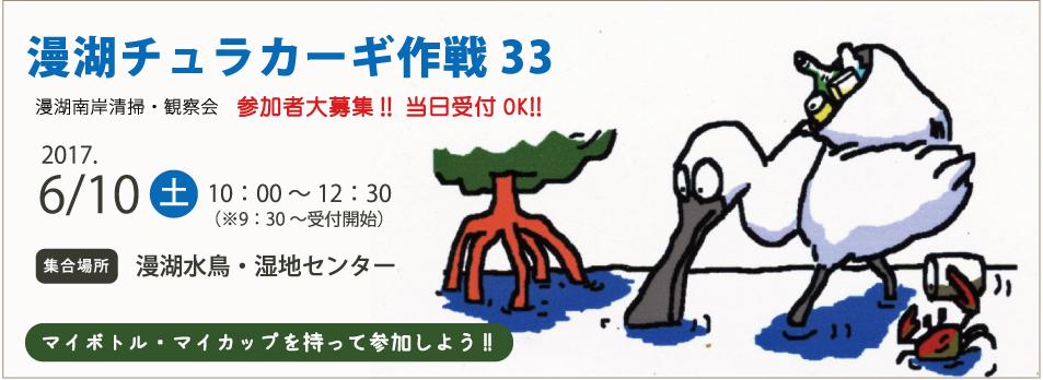 cyurakagi_02